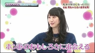 SKE48 松井玲奈 後編 http://www.youtube.com/watch?v=fH-nAd_BzgQ.