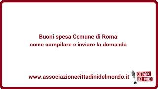 In questo video vi spieghiamo come compilare e inviare la domanda per richiedere il bonus spesa del comune di roma. se avete bisogno aiuto i...