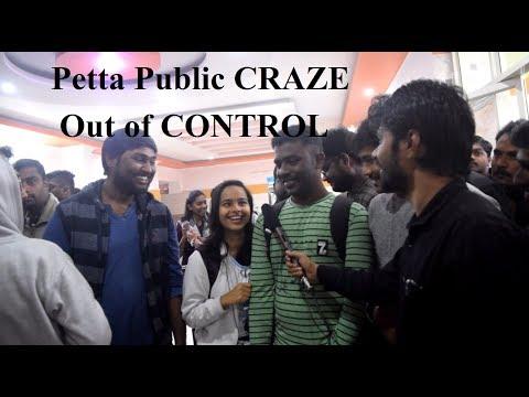 Petta Public CRAZE Out Of CONTROL At Theatre | Public Reaction | Public Talk | Rajinikanth | Vijay