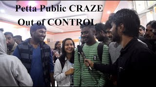 Petta Public CRAZE Out of CONTROL at Theatre | Public Reaction | Public Talk | Rajinikanth | Vijay