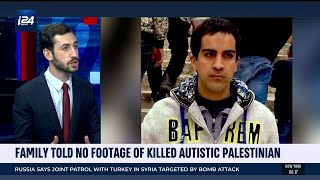 No Footage of Shooting of Autistic Palestinian, Israeli Police Say