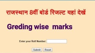 Greding system for class 8th result in Rajasthan board 2018