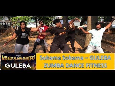 GULEBA | SOKAMA  | ZUMBA | Tamil fitness |...