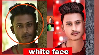 skin smooth and glow new secret editing    clean face+hide pimples editing full details