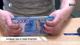 Учреждения, которые не принимают новые банкноты, накажут