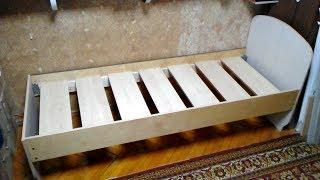 Кровать из ДСП 190х70 своими руками