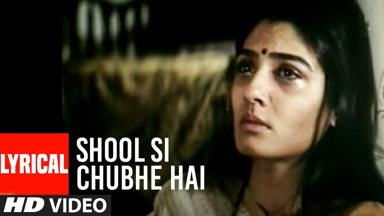 Shool Si Chubhe Hai Lyrical Video Song | Shool | Sukhwinder Singh | Manoj Bajpai, Raveena Tandon