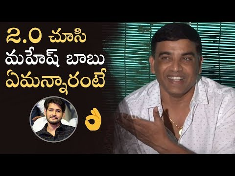 Producer Dil Raju About Mahesh Babu's Reaction After Watching 2.0 | Manastars