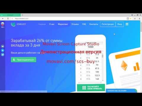 Банки Орла — все банки Орла, вклады, кредиты, ипотека