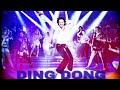 Ding Dang - Munna Michael - HD Video Song Download