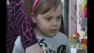 видео Музей природы в детском саду