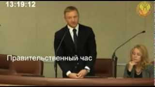 Жорес Алфёров отобрал у Ливанова микрофон: Своим законом вы уничтожаете Российскую академию!