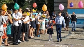 1 сентября в Донецке