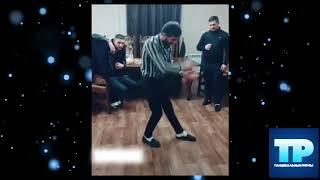 🔥Цыганские парни шикарно танцуют дома