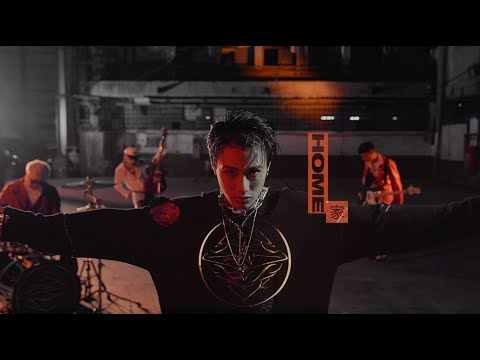 TRASH《家 Home》Official Music Video