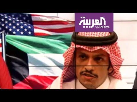 قطر تتجاهل وساطة الكويت وتفضل الوساطة الأميركية