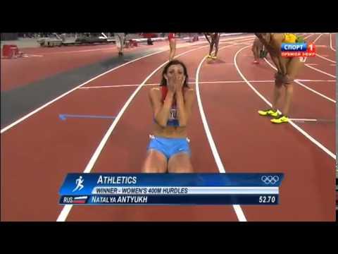 Наталья Антюх  Олимпийская чемпионка Лондона 400 м с/б