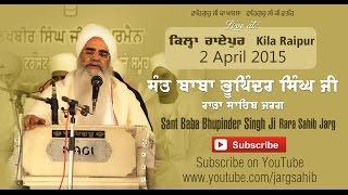 Kila Raipur Deewan 2 April 2015 - Sant Baba Bhupinder Singh Ji Rara Sahib Jarg