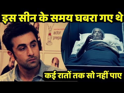 SANJU : Ranbir Kapoor was scared while doing this   Ranbir could not sleep for many nights