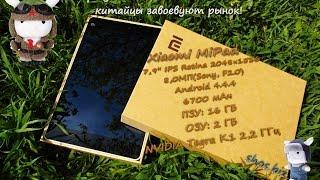 Обзор Xiaomi MiPad - игровой планшет с мощной начинкой Nvidia Tegra K1 & Kepler с 192 ядрами CUDA(, 2016-05-06T19:36:21.000Z)