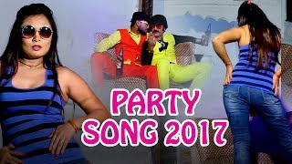 Rajsthani DJ Song 2017 - दारू किसो पीनो - Marwari FUll Party Remix Song - HD Video