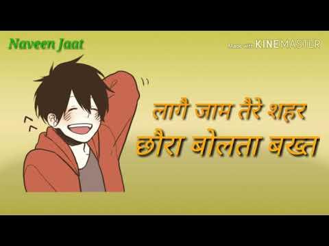 Ek Army Ka Fan Ek Bhole Ka Bhagat 😎😎😎 New Haryanvi Status