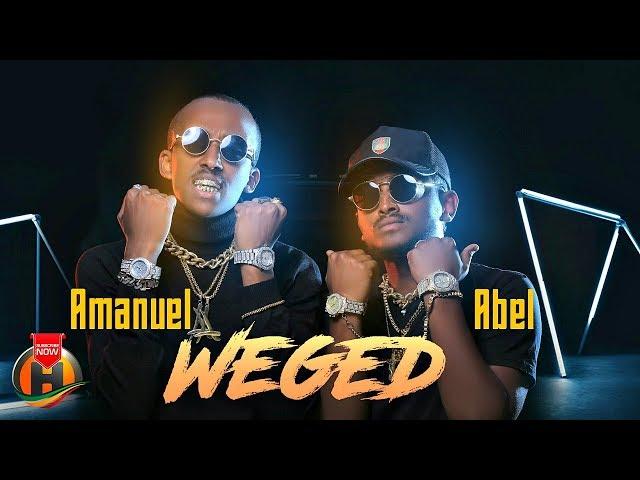 Abel X Amanuel ft. Redu - Weged | ወግድ - New Ethiopian Music 2019 (Official Video)