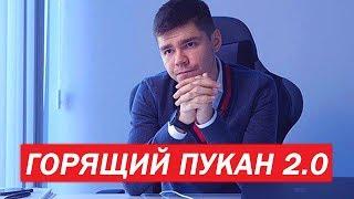 ЖАЛОБА ОТ АЯЗА ШАБУТДИНОВА 2.0\ЛАЙК ЦЕНТР