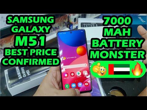 Samsung Galaxy M51 PRICE IN UAE. 7000 MAH Battery Monster DU