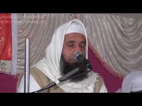 Qiraat Qari Aftab Alam Sb. Teacher Of Darul Uloom Deoband