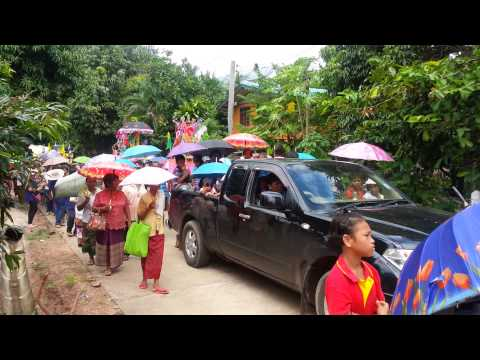 Khun Han District #