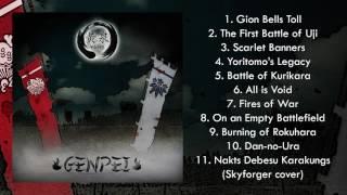 Yomi - Genpei (album teaser)