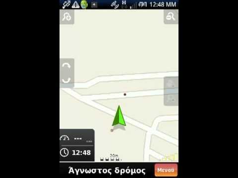 Gps Ndrive G280 V11 Mapas Europa A Venda Telefones