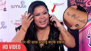 Comedian Bharti Singh ने LIVE Call पर उड़ाया पति Haarsh Limbachiyaa का मज़ाक