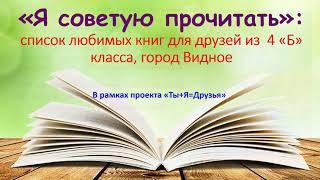 Библиотечная копилка