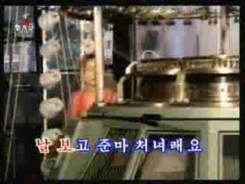 DPRK Music 20