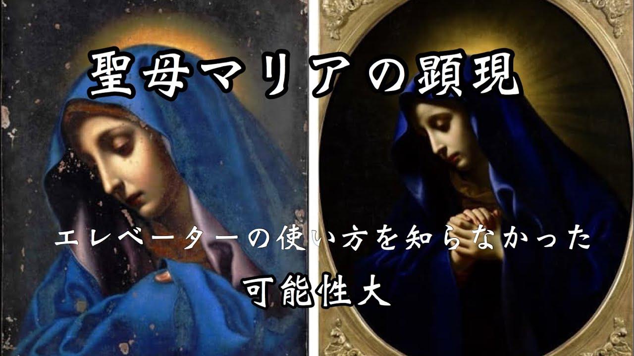 あれは絶対に聖母マリアの顕現だ。トナカイの鼻。