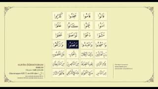 Kuran Öğreniyorum 25 - Okunmayan Elif (ا) ve Elif-Lâm ( ا ل ) - (Fatih Çollak) 2017 Video