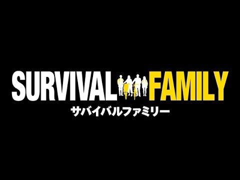 survival family full movie eng sub