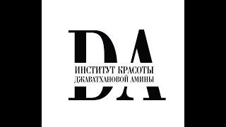 Обучение и повышение квалификации  косметологов в Махачкале  ☎️ 89882003736