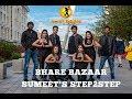 Bhare bazaar namaste england sumeet sachdev choreography arjun parineeti dance cover mp3