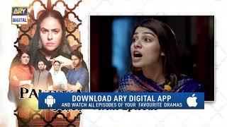 Pakeeza Phuppo Episode 44 | Teaser | Top Pakistani Drama