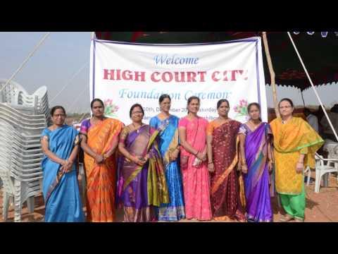 HIGH COURT CITY