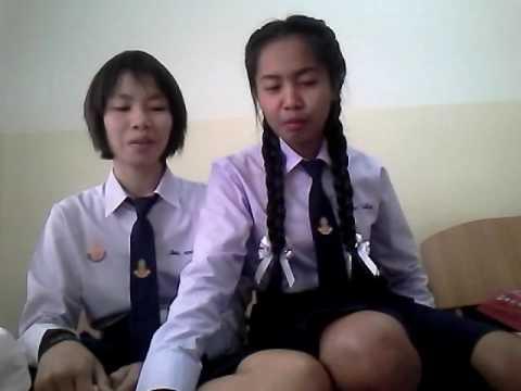ความรู้รอบเอว ออยเลอร์ [cover by Ying&Plai]