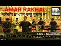Download Christian Bengali song II Amar Rakhal II | Official Music  | STEPHENITES UNITED I MP3 song and Music Video