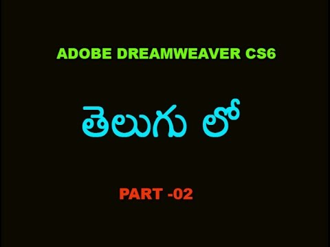 Dreamweaver Cc Tutorial For Beginners Pdf Download calculo candida openings pasito cines simcity
