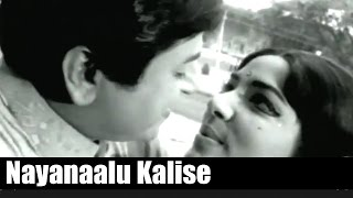 Old Telugu Songs - Nayanaalu Kalise - Chairman Chalamayya [ 1974 ] - Chalam, Vijaya Lalitha