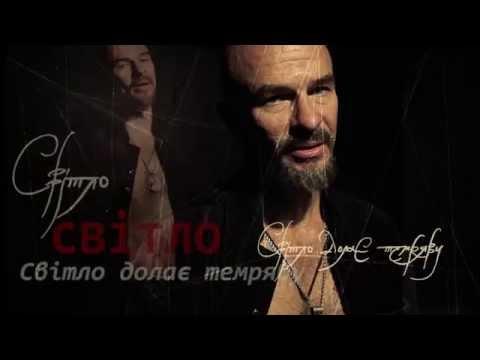 Tylko miłość zostawi cię przy życiu - Andriej Makarewycz, Maciej Maleńczuk