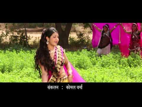 Mayad Thari Chidakli Radha, Mahari Chunar Song Teaser