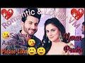 Mohabbat Barsa Dena Tu Swan Aaya Hai... ( Full Remix Song ).. Romantic